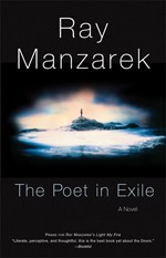 The Poet in Exile