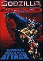 Worst Godzilla Monsters