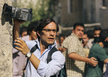 Rosewater New Poster and Trailer