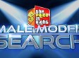 The Price is Right Male Model Casting Call