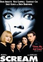 Wes Craven's Scream DVD Cover