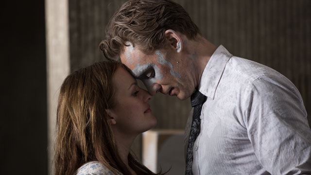 Elisabeth Moss Tom Hiddleston High Rise