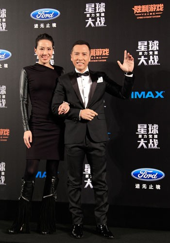 Donnie Yen and Cecilia Wang