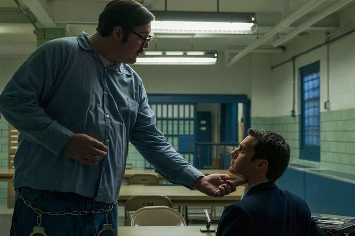 Mindhunter starring Jonathan Groff