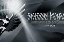 The Smashing Pumpkins Tour