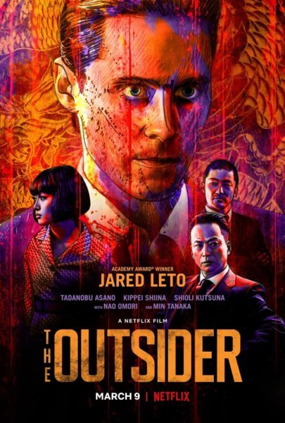 The Outsider Poster and Trailer