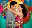 Crazy Rich Asians Poster and Trailer