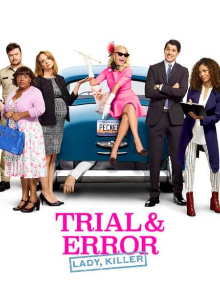 Trial and Error Season 2 Poster