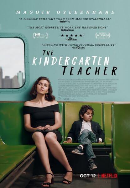 The Kindergarten Teacher Poster