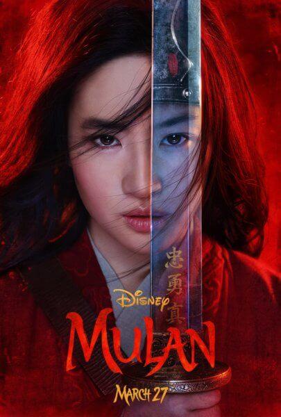 Mulan Teaser Poster