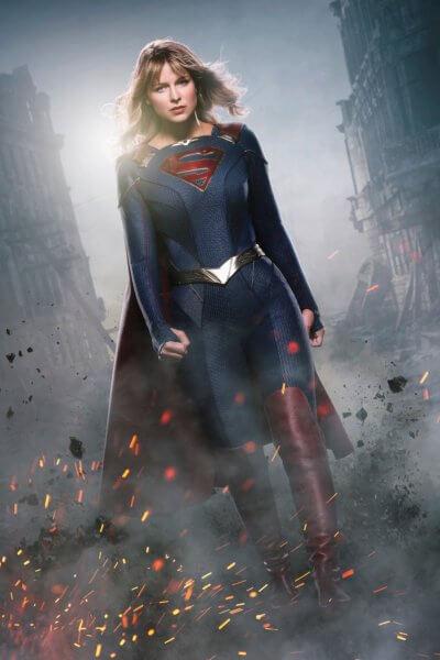 Supergirl New Suit
