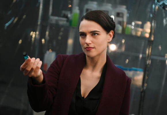 Supergirl star Katie McGrath