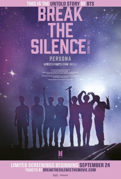 Break the Silence Poster
