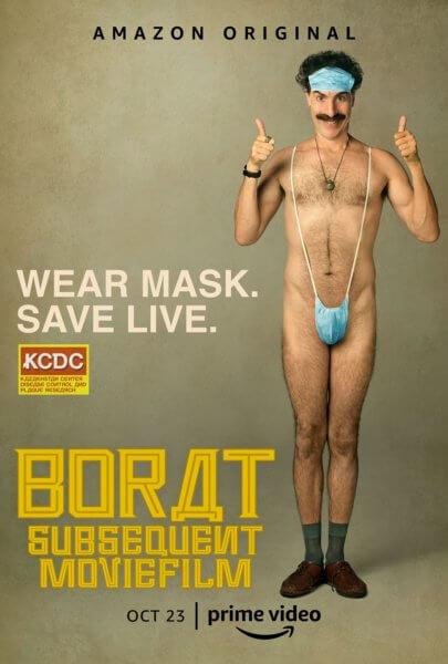 Borat: Subsequent Moviefilm Poster