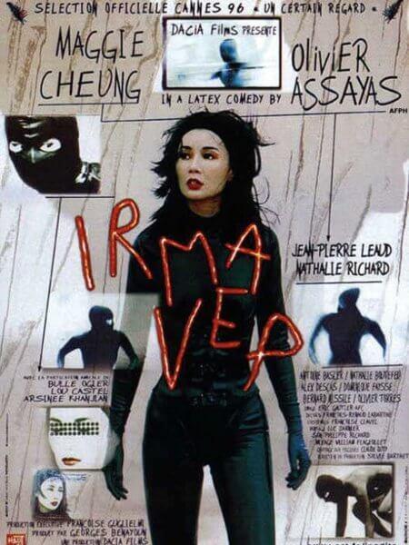 Original Irma Vep Poster